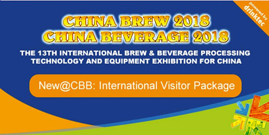 Take part in the success of China Brew China Beverage 2018